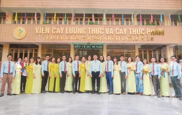Trung tâm Nghiên cứu và Phát triển lúa thuần