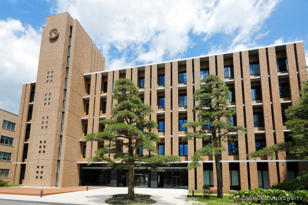 Tokyo University of Science to offer free doctorate programs